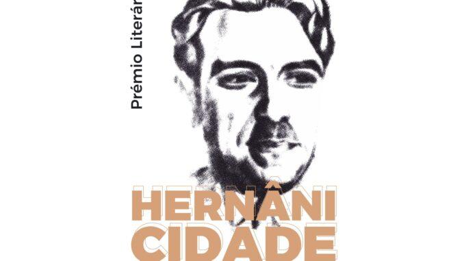 Prémio Literário Hernâni Cidade