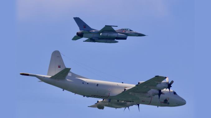 Aviões de Guerra
